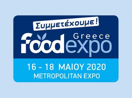 Foodexpo 2020, 16-18 May